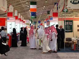 Saudi Arabia: A Kingdom in a hurry